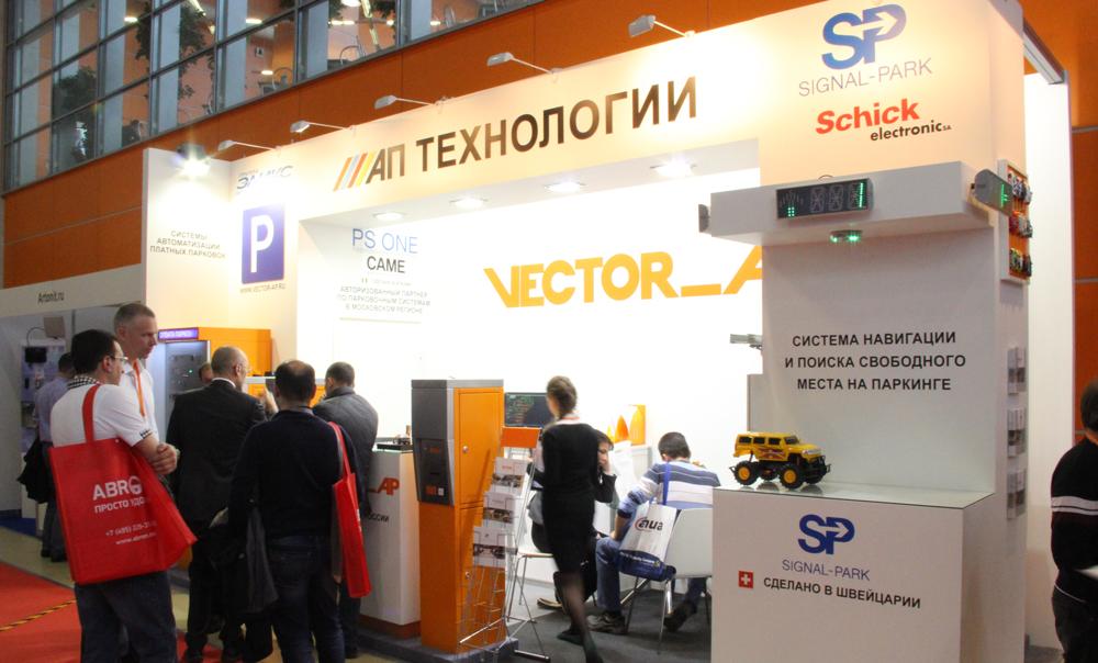 Стенд АП Технологии на выставке MIPS 2015