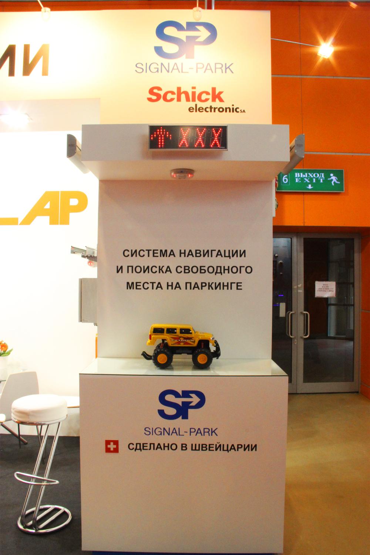 система парковочной навигации и поиска свободного места  SIGNAL-PARK