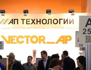 АП Технологии на выставке mips-2015