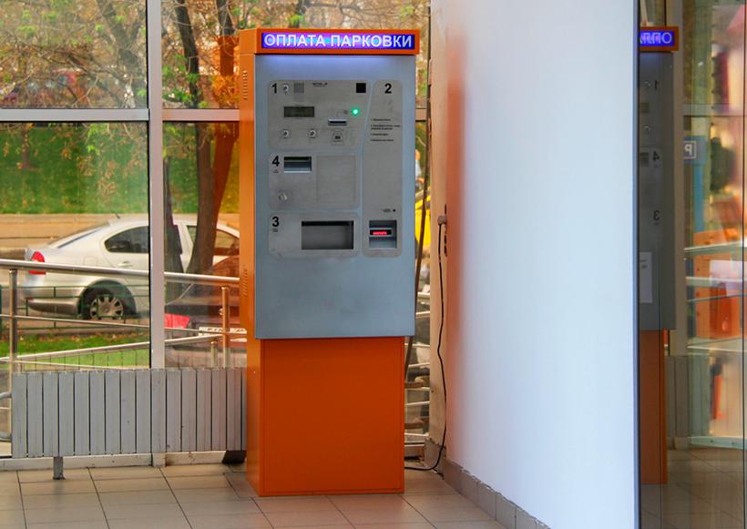 Автоматическая касса VAP-2046