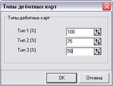 skidki-3000-1