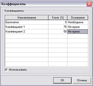 skidki-3000-2