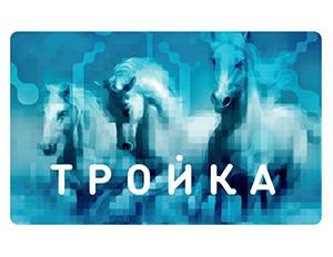 troyka_blog