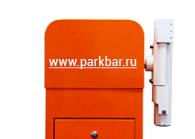 parkbar-www2